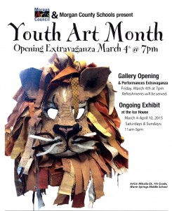 youth art show 2016